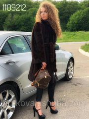 Женская норковая шуба размер 46 48 распродажа
