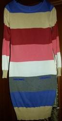 Продам платье BonPrix 44-46 х/б