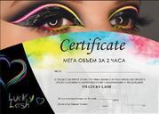 Печать сертификатов,  подарочных сертификатов,  дипломы,  грамоты