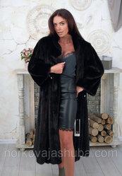 Женская шуба норковая размер 56 58 распродажа