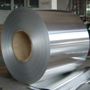 Фольга техническая алюминиевая 0, 05 мм,  продаю
