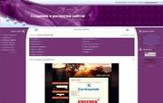 Создание и продвижение сайтов. Сайт-визитка от 300 грн.